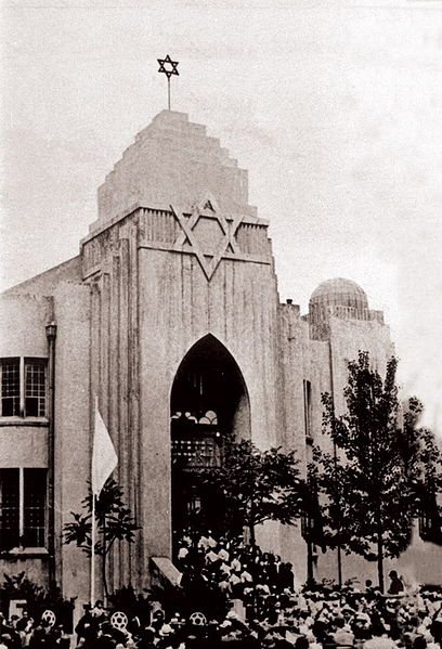 TJ Synagogue 1948