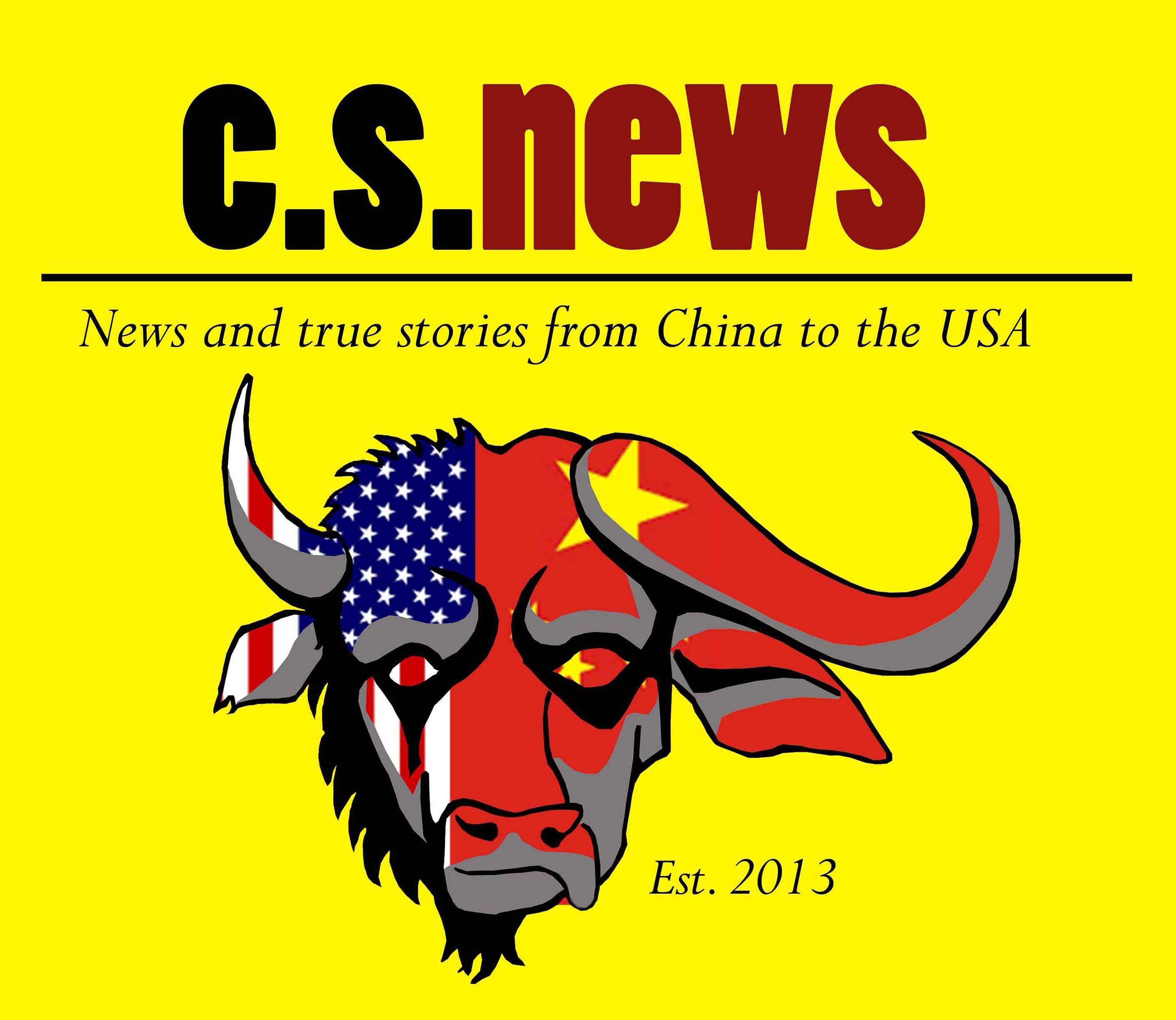 C.S.News