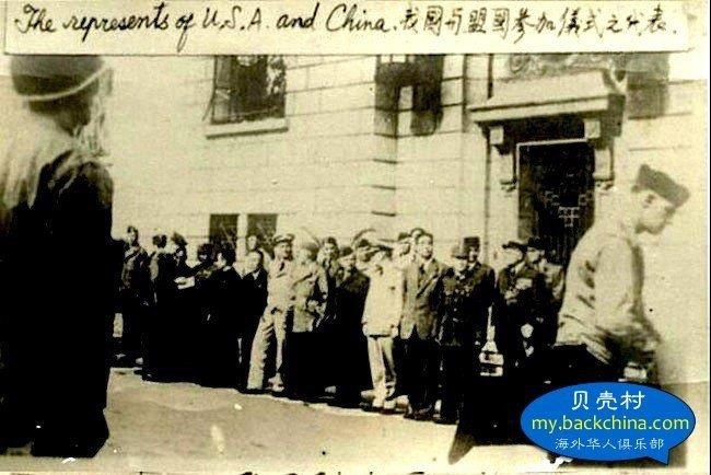 Tientsin Charlie Pan Collection - 1945