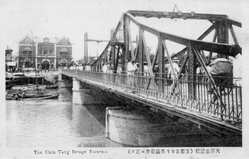Liberation Bridge