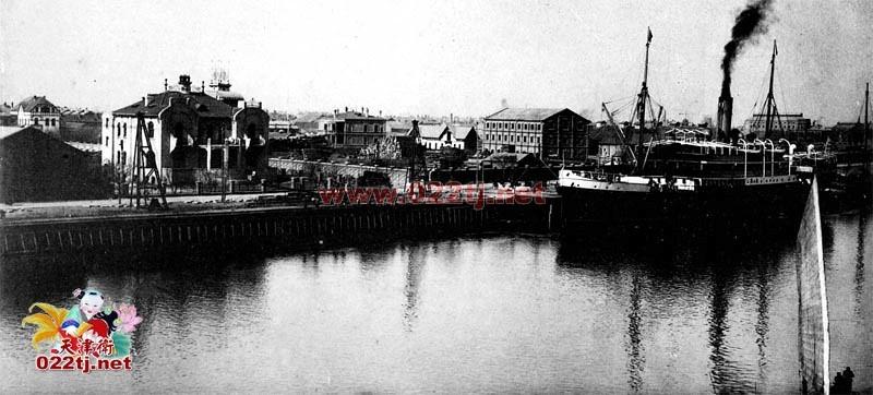 German Concession and Hai River