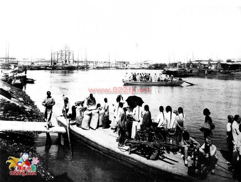Hai River, Weihailou in background