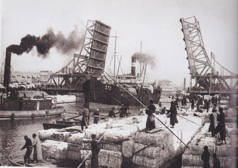 International Bridge, now known as the Liberation Bridge