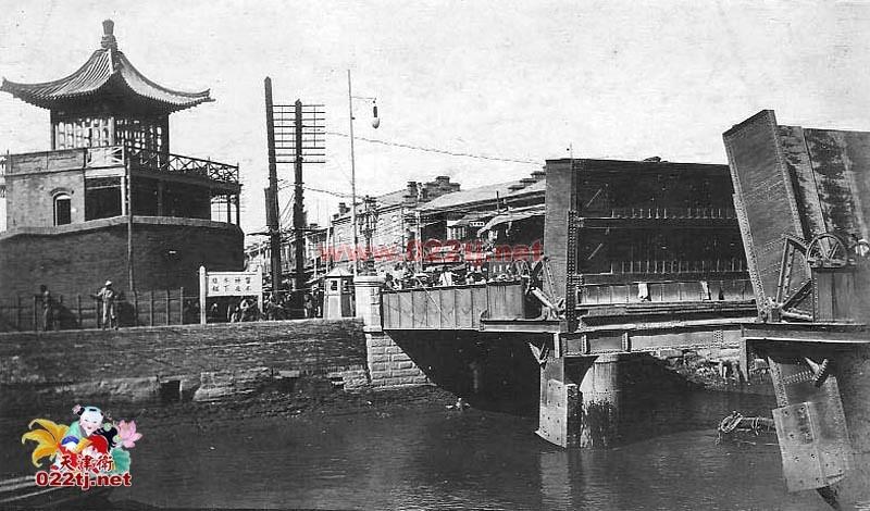 Jinhua Bridge, Tientsin