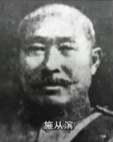 Shi Congbin