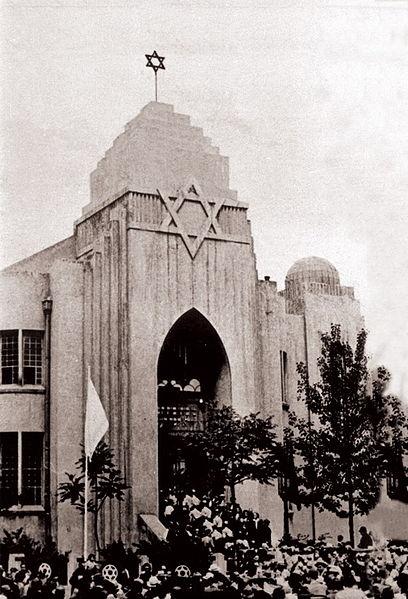 TJ Synagogue 1948