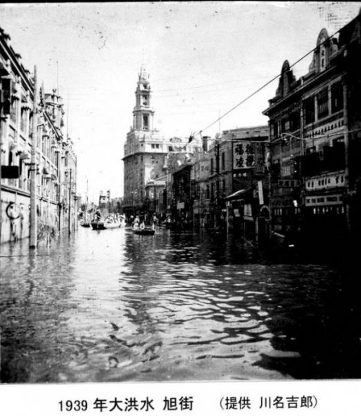 Tientsin Flood 1939