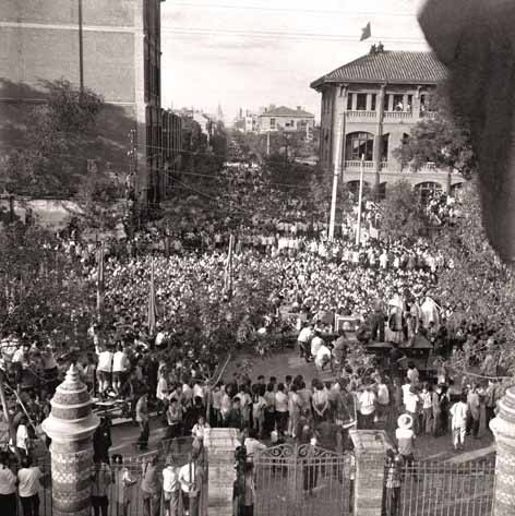 Masses at what is now International Plaza