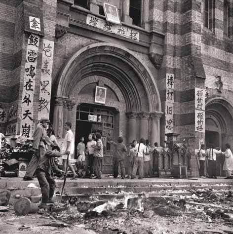 Xikai Church rubble
